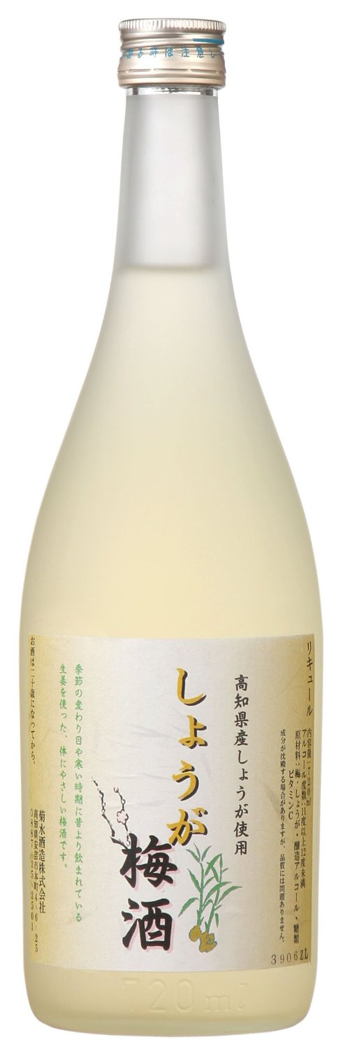 Japanese Umeshu Plum Wine with Ginger. It first has a sharp notion and ...