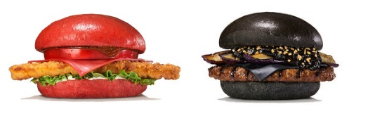 Burger King new Red Samurai Burger