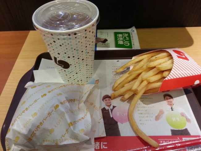 American Style Fast food in Japan. Lotteria