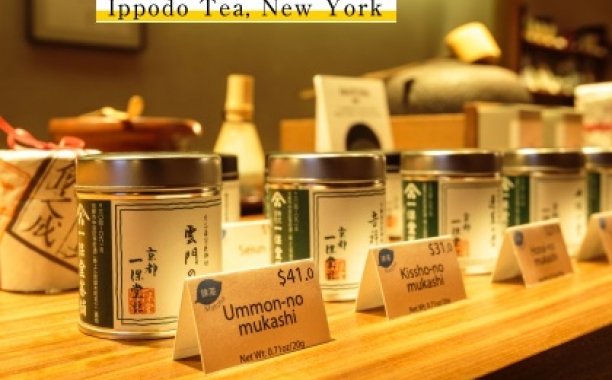 ippodo Manhattan - tea selection