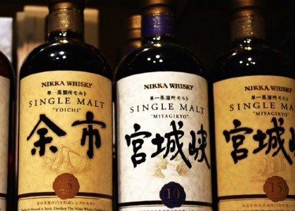 single malt japanese whisky