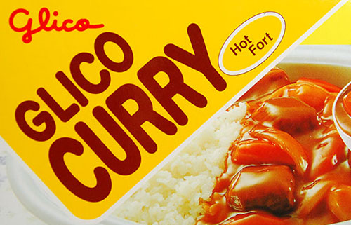 Japanese Curry by Glico