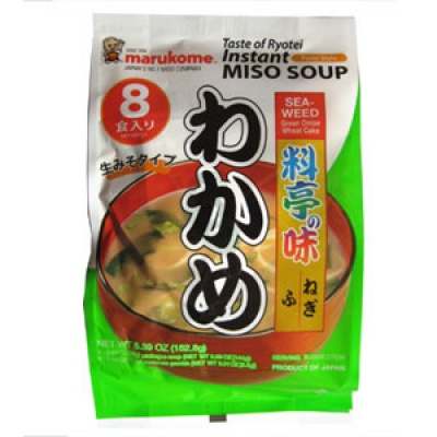 Miso? Miso Soup? Instant Miso Soup? | POGOGI Japanese Food Instant Miso Soup Packets