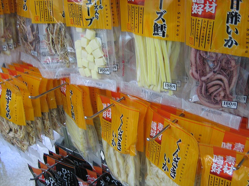 japanese snacks by theloneconspirator, on Flickr