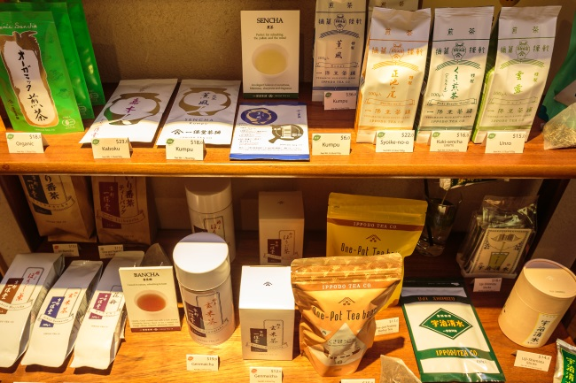 Tea Selection at Ippodo Tea New York City
