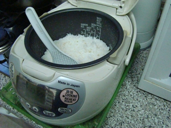 Rice in Japanese Rice Cooker