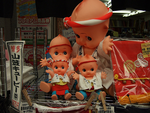 Kewpie dolls by pelican,