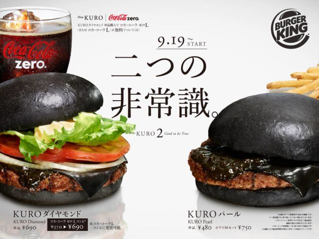 Black Burger from Burger King Japan Comparison