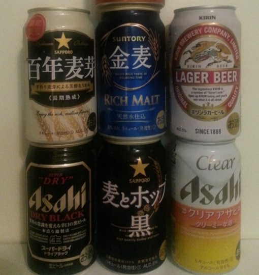 Japanese Beer from Sushi Bar