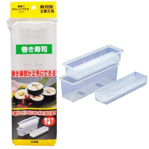 sushi mold: for larger sushi
