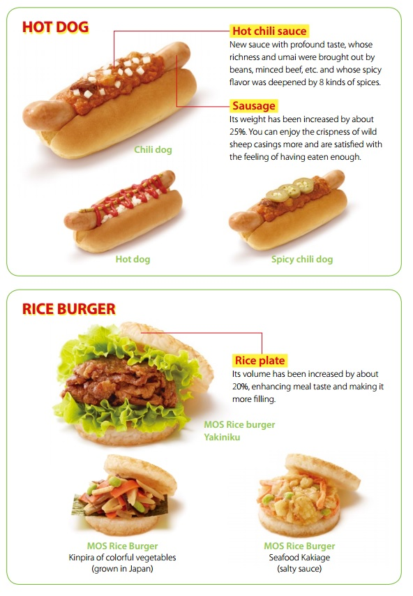 hot dog and rice burger.jpg