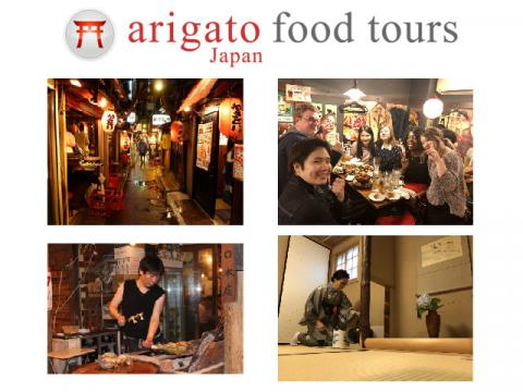 Collage of Arigato Food Tours