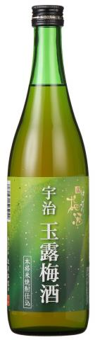 Japanese Umeshu Plum Wine with Green Tea from Kyoto